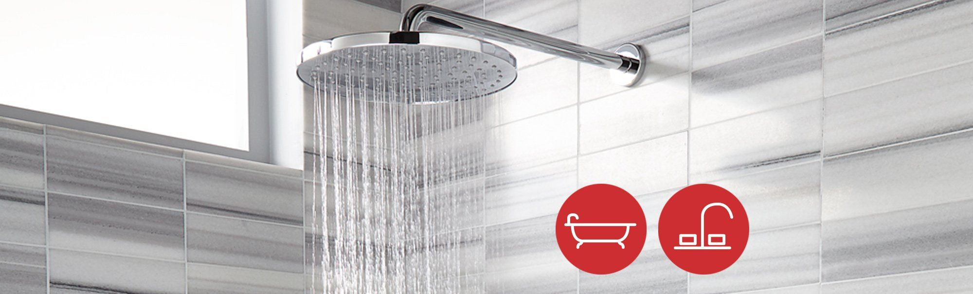 banner shower